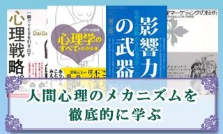 影響力の武器 第三版 なぜ、人は動かされるのか  ロバート・B・チャルディーニオーディオブック ibooks オーディオブック オーディオブック  audiobook.jp  オーディオブック 名作話し方・コミュニケーション術