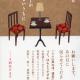 川口俊和の本、オーディオブック